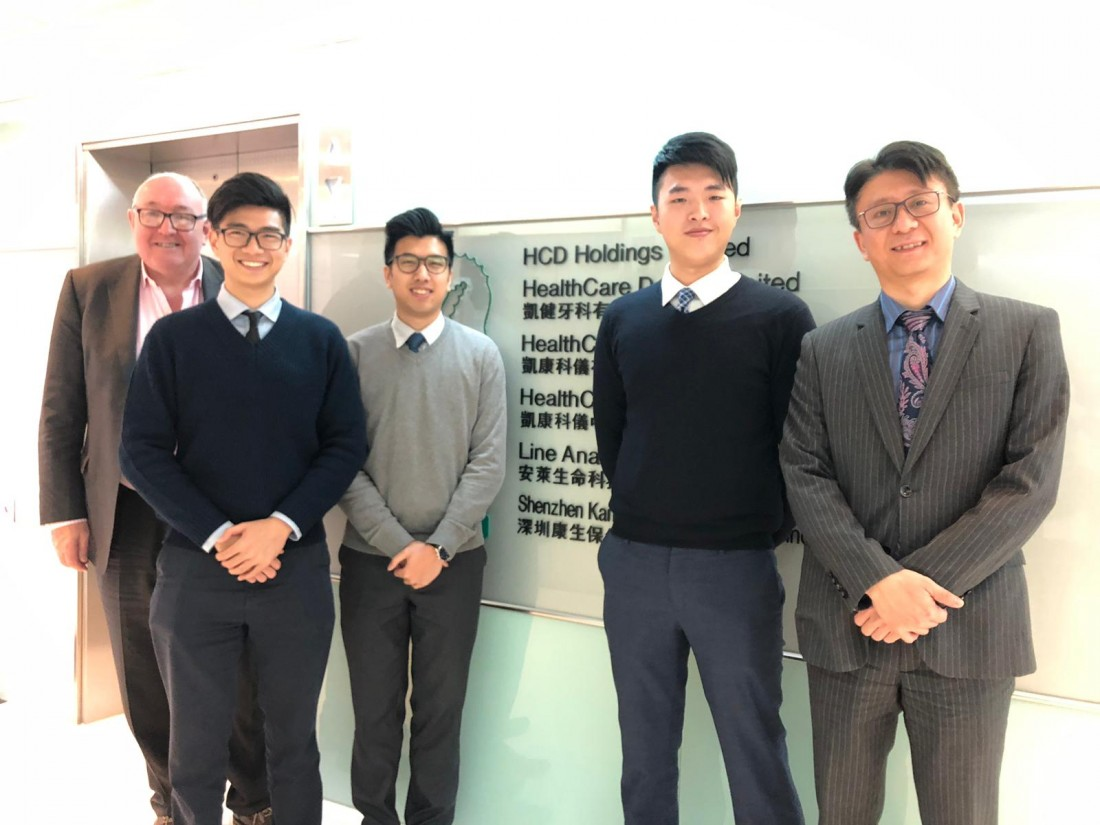 Team Healthcare Diagnostics Hong Kong